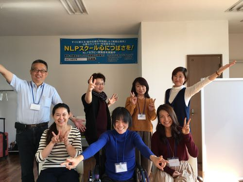NLPスクール心につばさを 宇都宮校 プラクティショナーコースの受講生