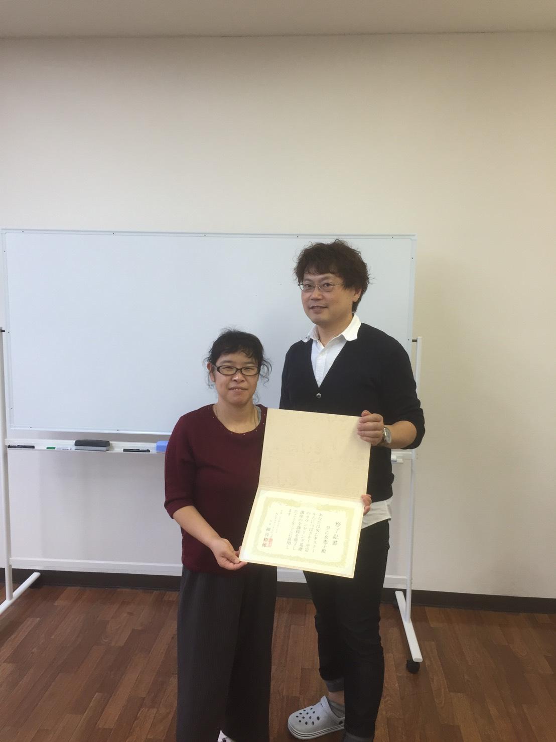 http://www.nlp-school.com/news/2016/10/03/S__39550982.jpg
